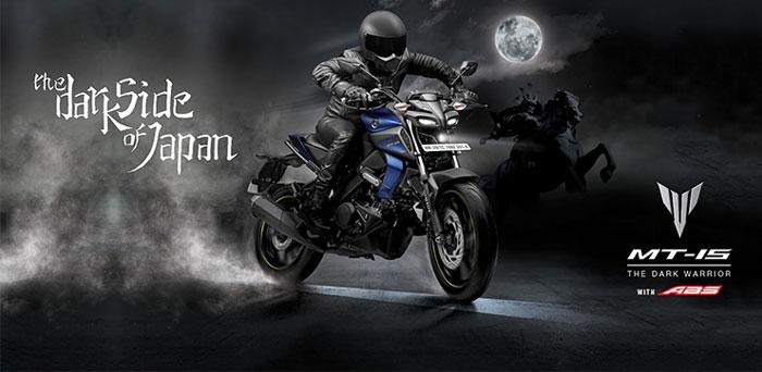 Ergonomi Riding Yamaha MT 15